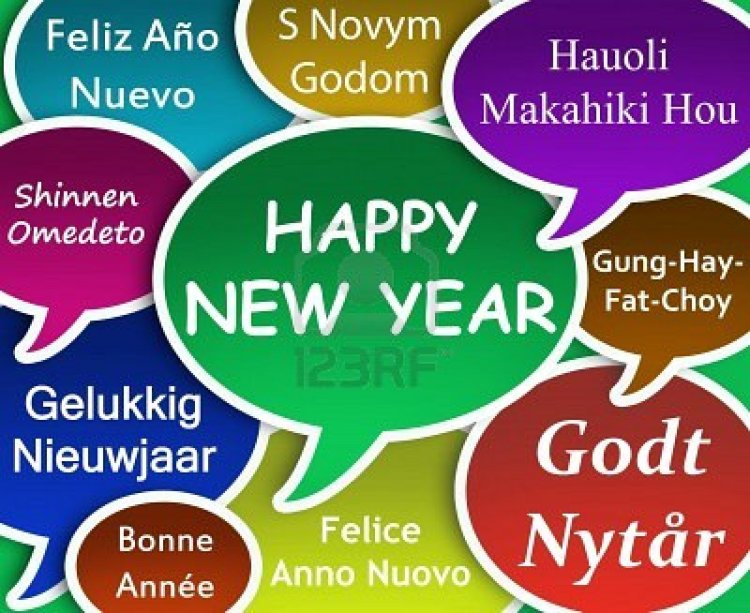 http://trasosdigital.files.wordpress.com/2012/12/10080386-ilustracion-de-feliz-ano-nuevo-en-muchos-idiomas.jpg?w=750&amph=613