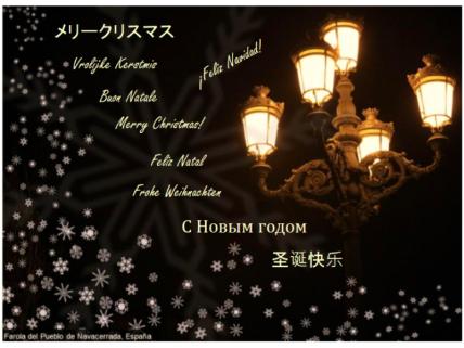 Descargar Tarjeta Feliz Navidad en varios Idiomas, plantillas, modelos, formatos, ejemplos, Power Point