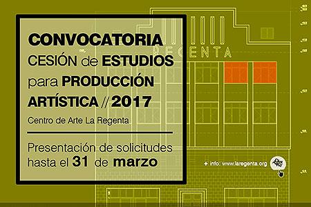 convocatoria-estudios-2017-centro-de-arte-la-regenta